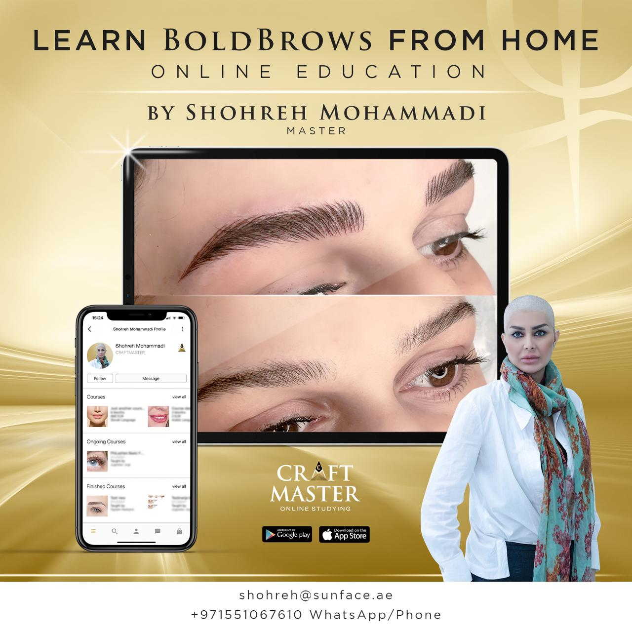 Bold Brow Training